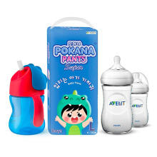AVENT x POKANA Little Boy Package 2