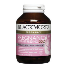 (FREE GIFT AVENT) BLACKMORES Pregnancy & Breast-Feeding Gold 120 Caps