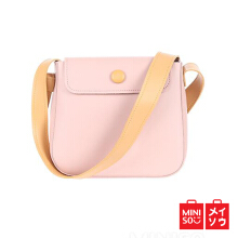 Miniso Official Flap Crossbody Bag