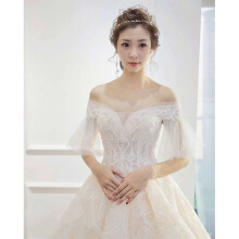 Xi Diao Luxury Short Batwing Sleeve Wedding Dress