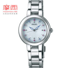 SEIKO SWFH055 watch electric wave table made in Japan women's watch sent directly to Japan blue plate silver chain dark blue