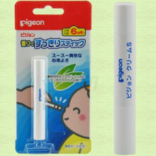 PIGEON nosepiece for babies older than 6 months