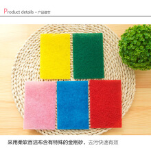 Toko diskon 1pcs Home daily color scouring dish towel towel random color