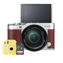 Fujifilm Mirrorless Camera X-A3