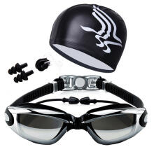 Farfi Swim Goggles with Hat Ear Plug Nose Clip Suit Waterproof Swim Glasses Anti-fog Electroplating Black
