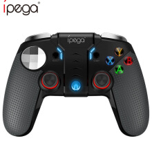 Ipega PG-9099 Wireless Bluetooth Gamepad Dual Vibration Shock Gaming Controller Joystick for Xiaomi Samsung Android Device Black