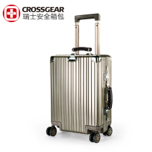 Crossgear Men Suitcase 20 inch TSA Lock High Material Travel Suitcase Men Women Business Luggage (carrying to the plane) CR-1305