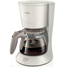 Philips Hd7431 / 00 Coffee Machine / Coffee Maker /  American Household Drip Mini Coffee Pot