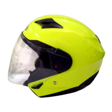 ZEUS ZS-611 - Helm Full Face - Yellow Fluo