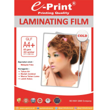 E-PRINT Laminating Film Cold A4 85gsm 20 Sheets