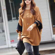 Coffee Blends Women Fashion Round Neck Bat Sleeve New Korean Autumn