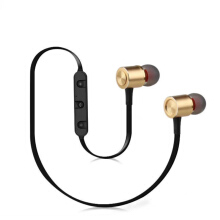 Jantens Bluetooth Headset Sports & Microphone In-Ear Wireless Headphones Bass Bluetooth Headset for iPhone Millet Gold