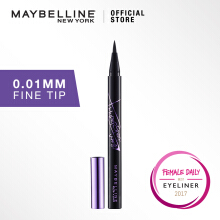 MAYBELLINE Hypersharp Wing Eye Liner - Hitam