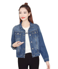 DAVID777 Korean version of the new large size denim jacket loose long-sleeved slim short section thin denim jacket