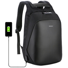 Wei's select fashion men's waterproof and wear-resistant computer backpack hot trend comes with USB backpack B-FC7039