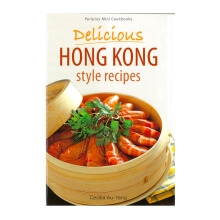 Periplus Mini Cookbooks - Delicious Hong Kong Style Recipes Import Book - Periplus  9780794606640