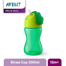 AVENT Straw Cup 10oz Single Boy SCF798/01