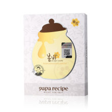 Papa Recipe Bombee Whitening Honey Mask Pack 25g x 10ea