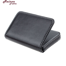 Maison Fabre credit card holder Exquisite Magnetic Attractive Card Case Business Card Case Box Holder