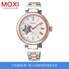 SEIKO LUKIA new fashion mechanical watch waterproof star automatic winding SSVM034