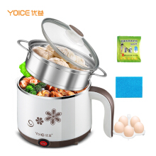 Yoyi (Yoice) 304 stainless steel electric skillet electric hot pot electric steamer multi-function electric cooker student dormitory cooking pot electric cup 1.5L mini electric cooker Y-DZG13