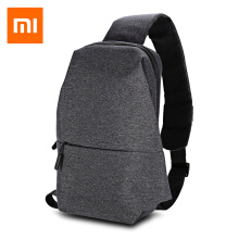 Original Xiaomi 4L Polyester Sling Bag for Leisure Sports   Grey