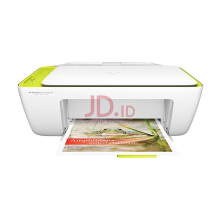 HP Color Deskjet 2135 All In One Printer (Print, Scan, Copy)