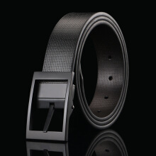 Vojoyce-Ikat Pinggang Pria-High quality genuine leather men belt