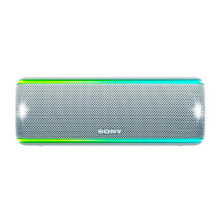 SONY XB31 Portable Bluetooth Speaker Extra Bass - White