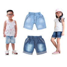 Jobel Shorts Jeans Unisex Edition 0-6Thn