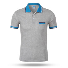 Bestielady N1394 Tipping Collar And Cuff Pique Polo Shirt
