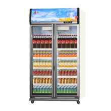 GEA Expo-1050AH/CN Showcase Display Cooler
