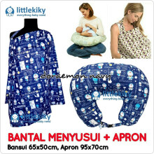 Little Kiky - Bantal Menyusui / Nursing Pillow Free Apron