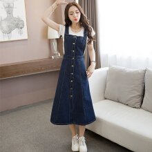 Allgood Fashion Wanita Korea Baru Denim Long A Line Strap Dress