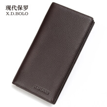 XDBOLO Men's long wallet Large capacity casual long section soft suede leather business wallet
