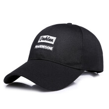 SiYing fashion casual sunscreen men and women baseball cap embroidered cap