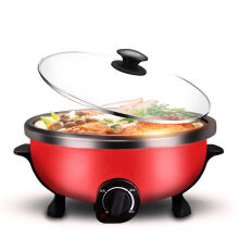 Jiuyang (Joyoung) electric hot pot home (5L large capacity) multi-function electric cooker JK-50H7