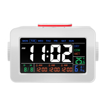 Digoo DG-C1R 2.0 NF Brother Black Simplified Alarm Clock Touch Adjust Backlight with Temperature Humidit white