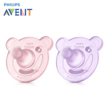 Aosen Philips Avent SCF194/02 2pcs Silicone Baby Pacifier Nipples Toddler Soothers  Multi