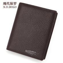 XDBOLO Fashion influx leather men's wallet short paragraph vertical soft face layer leather men's wallet