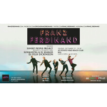 FRANZ FERDINAND AND THE LOCAL HEROES - RED (BALI)
