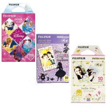 Paket Paper Motif 3 Variance (3in1)  -  Disney Alice Kitty