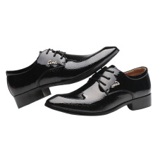 SiYing Fashion pointed fashion shoes men's formal shoes