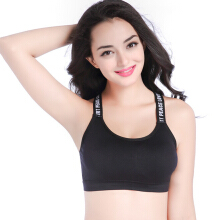 Farfi Women Letters Sports Top