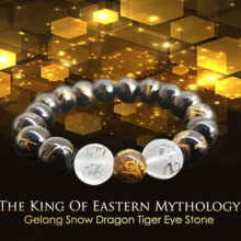 ViriyaShop - Gelang Snow Dragon Tiger Eye Stone Mantra Om Mani Padme Hum (GCS01)
