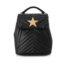 Pre-Owned Stella McCartney Stella Star Backpack