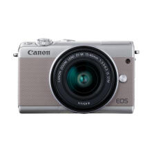 Canon EOS M100 Kit EF-M 15-45mm IS STM (Grey)