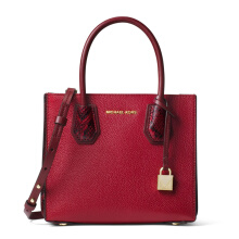 Michael Kors Women's Leather Handbag Shoulder Bag Oxblood Red 30F8GM9M2I-MAROON-OXBLD