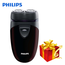 100% Genuine Philips Electric Shaver PQ206 With Two Floating Heads AA Battery Facial Contour Tracking Black