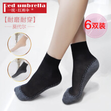 Unification · Red Umbrella Cool Modal Swan Socks (6 pairs) Black One Size